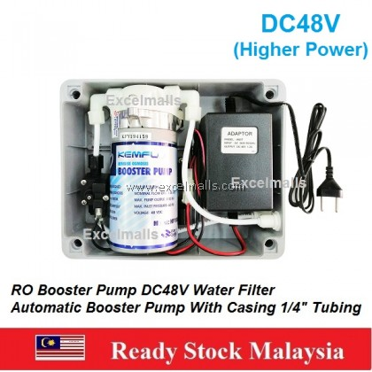"RO Booster Pump DC48V Water Filter Automatic Booster Pump With Casing 1/4"" Tubing"
